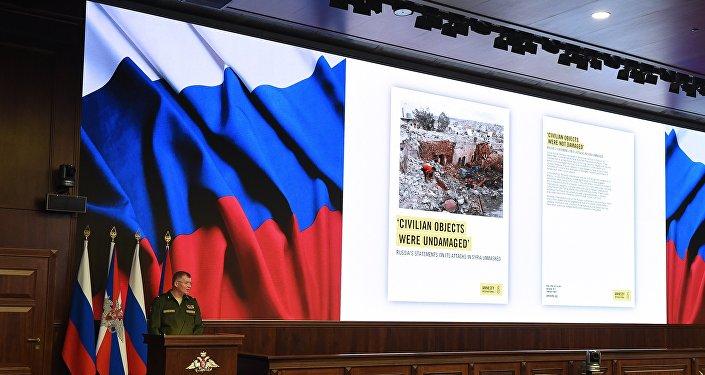Le ministère russe de la Défense a annoncé mercredi que le rapport rédigé par Amnesty International se compose d'un ensemble de clichés et de faux