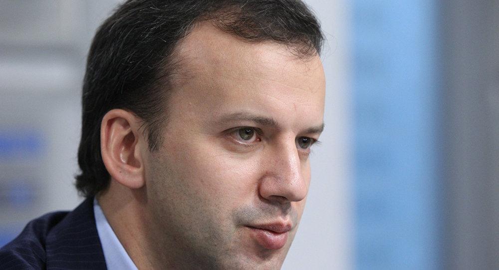 Arkadi Dvorkovitch, vice-premier ministre russe