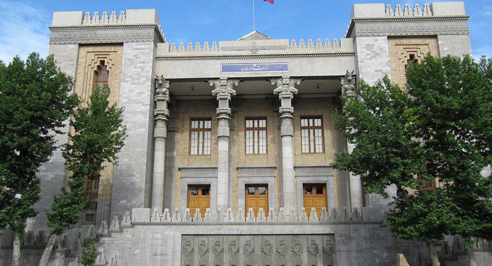 Ministère iranien des Affaires étrangères