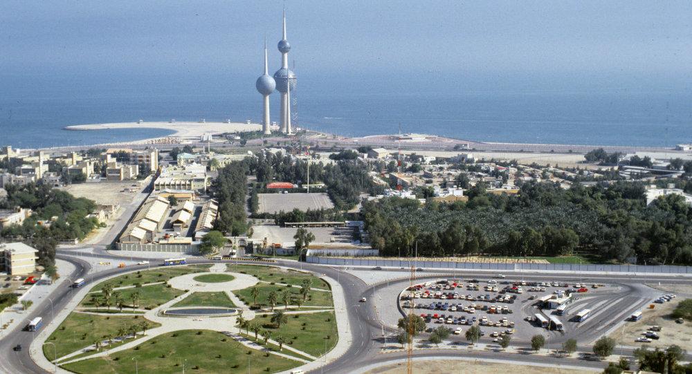 Al-Koweït