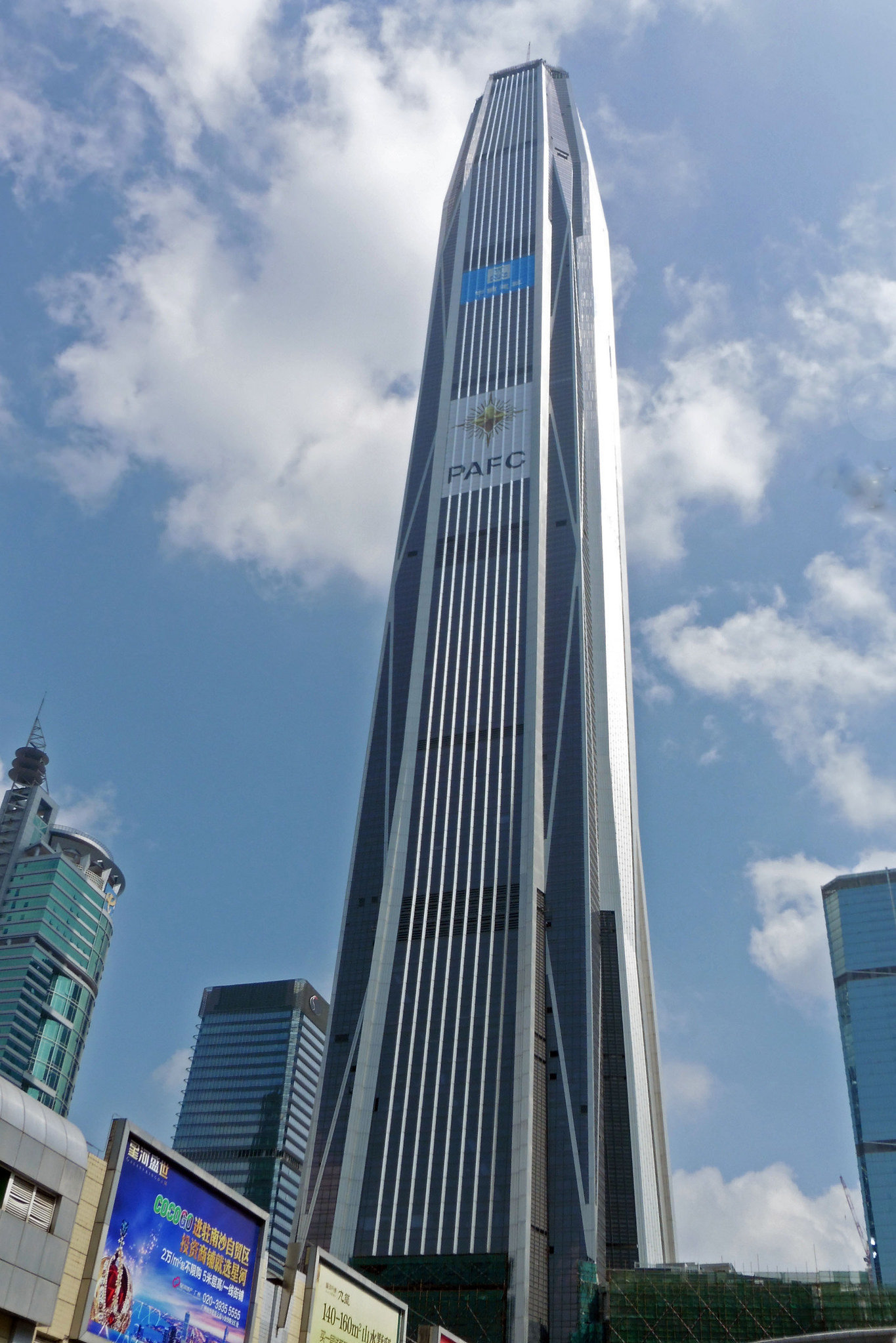 Ping An Finance Centre