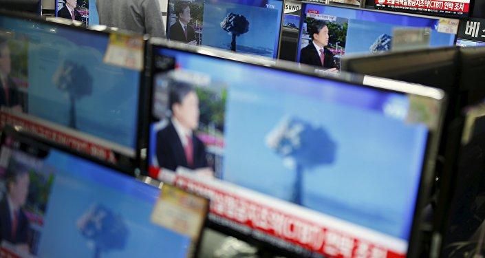 Reportage TV sur l'essai nucléaire nord-coréen du 6 janvier 2016