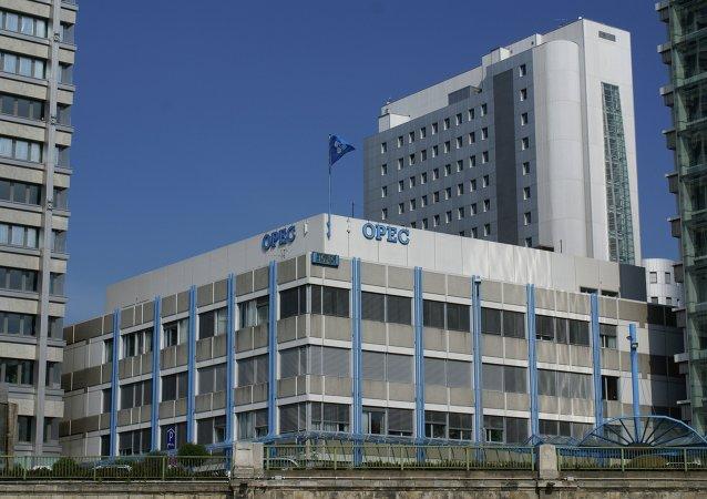 Siège de l'OPEP à Vienne