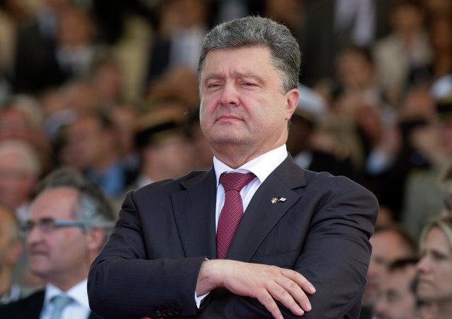 Scandale offshore – un pas vers la destitution de Porochenko?