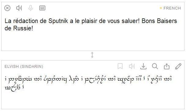 Fabuleux La langue elfique disponible pour tous! - Sputnik France KE84