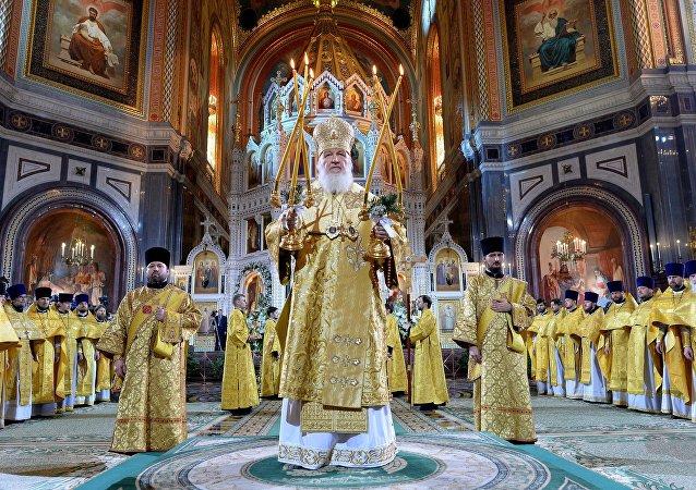Patriarche de Moscou et de toute les Russies Cyrille