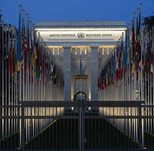 Le siège de l'Onu à Genève