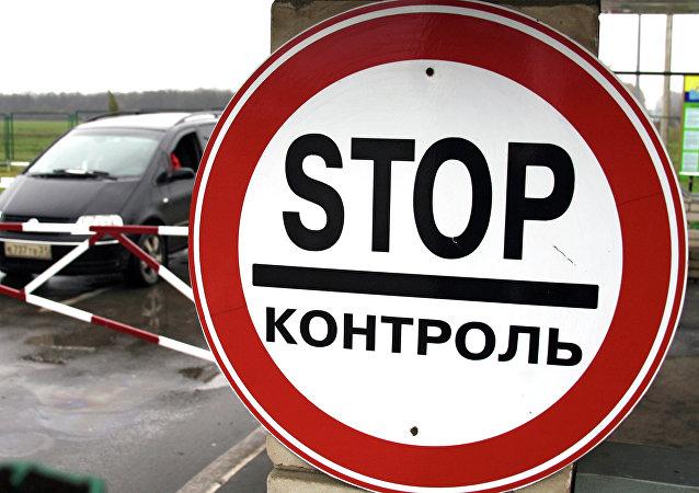 la frontière entre l'Ukraine et la Russie