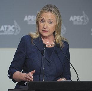 Выступление Хиллари Клинтон на Деловом саммите АТЭС