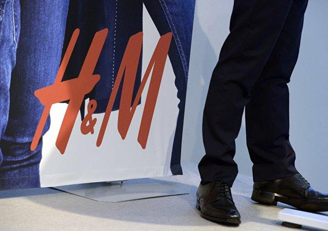 H&M (le logo)