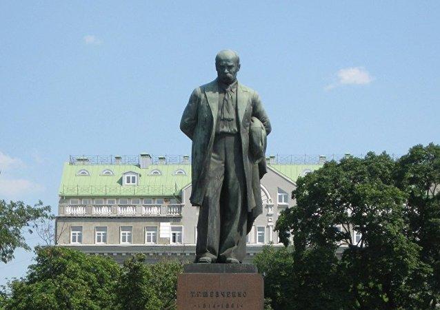 Monument à Taras Chevtchenko à Kiev