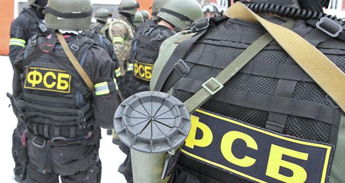 le FSB