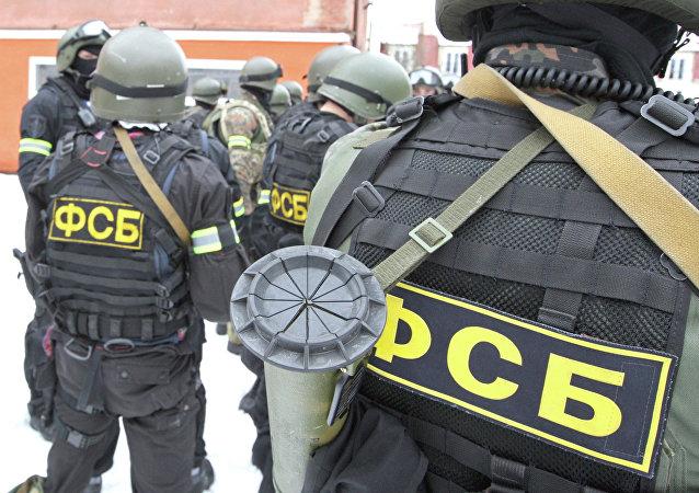 Employés du FSB