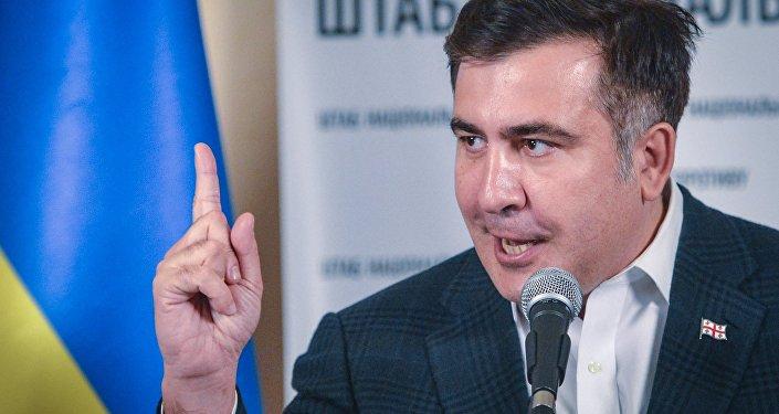 Saakachvili
