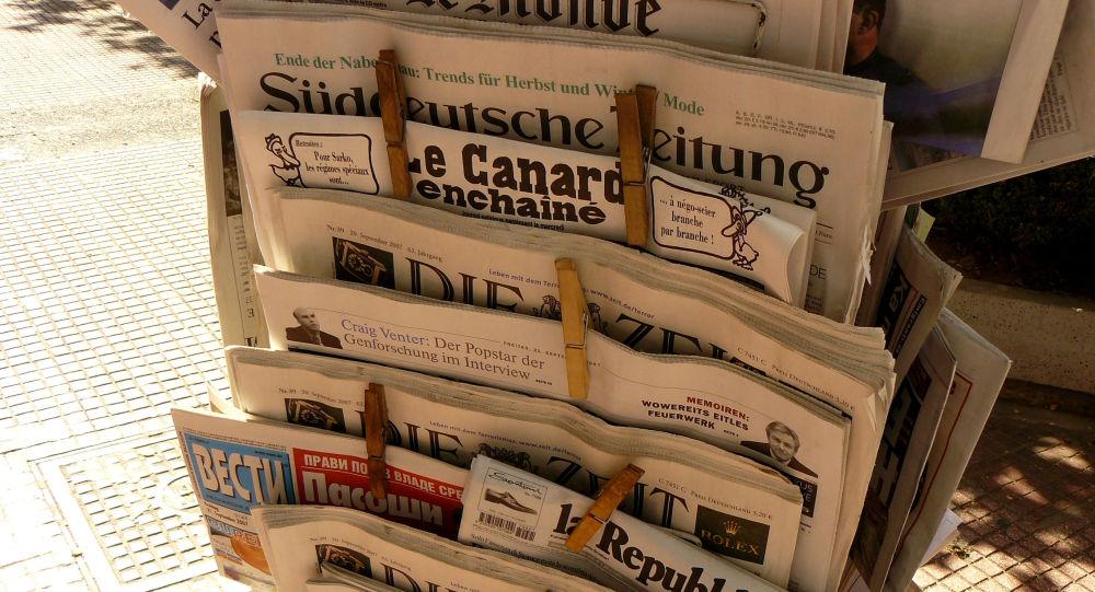 Des journaux, image d'illustration