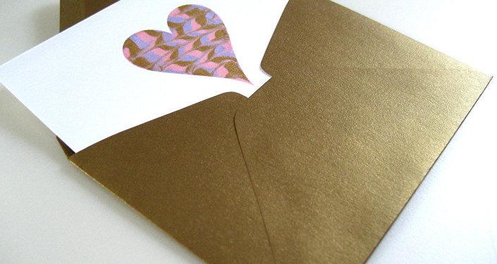 Lettres d'amour érotiques