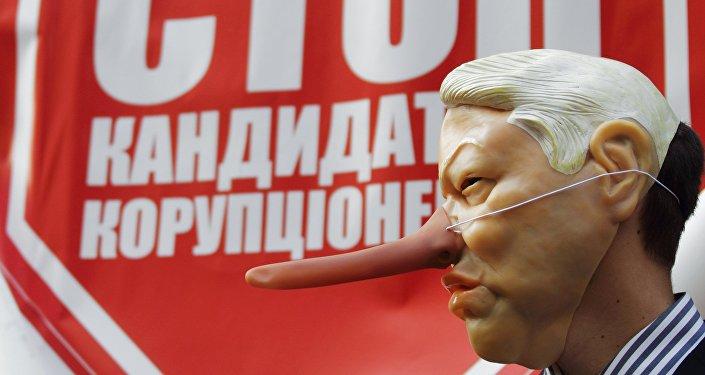Membre de protestation pour la démission du procureur général Victor Shokin devant le Procureur général de l'Ukraine à Kiev