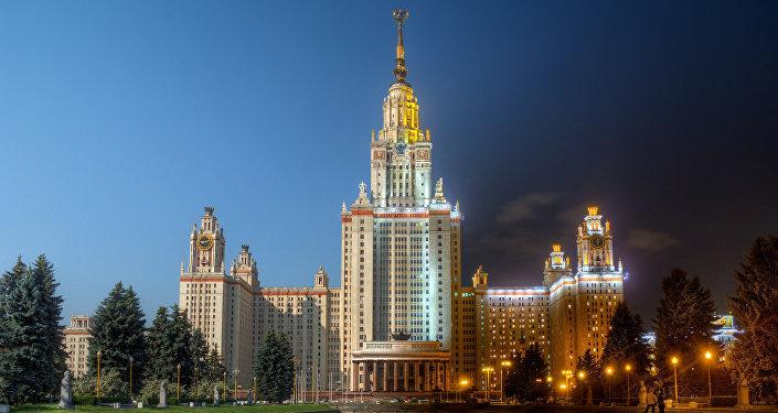 Université Lomonossov de Moscou