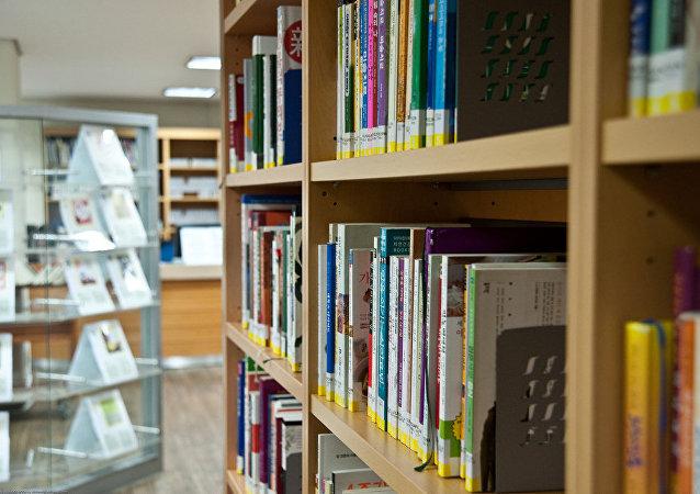 bibliothèque, Seoul