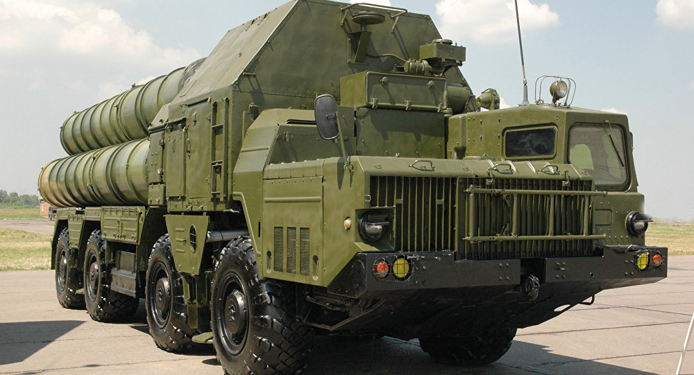 Systéme de missiles sol-air russes S-300