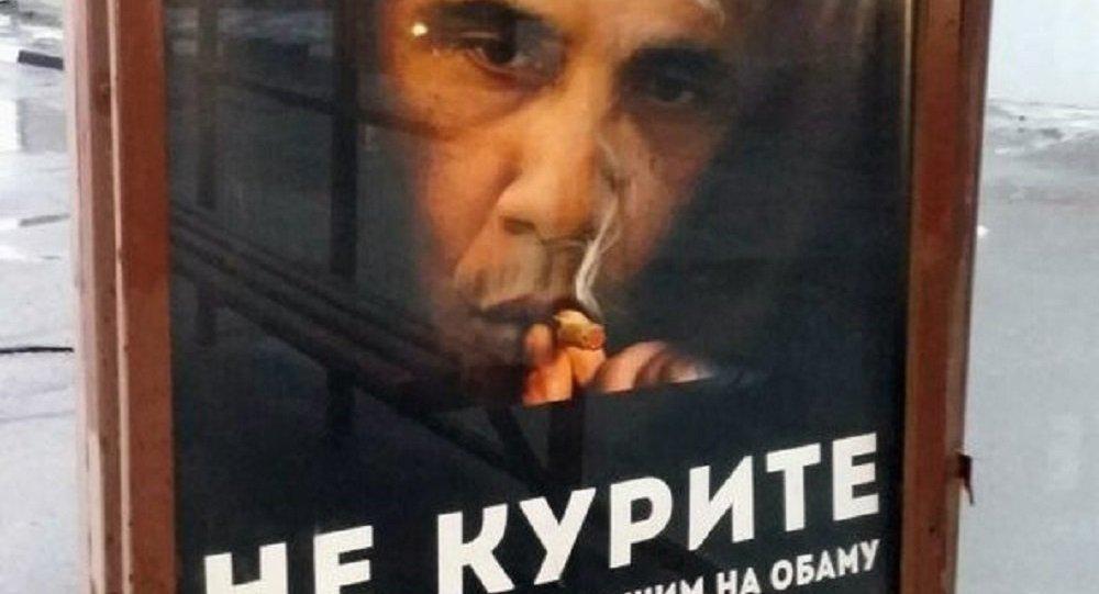 L'affiche représentant le président américain à Moscou