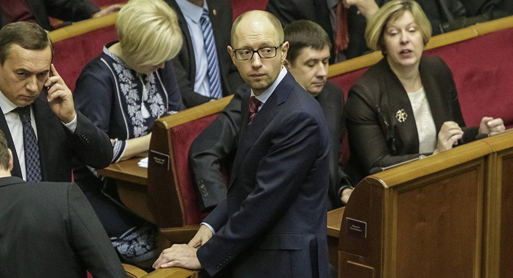 Réunion du parlement ukrainien