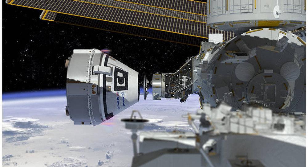 Lancement de la fusée EDORA-1 1021973296