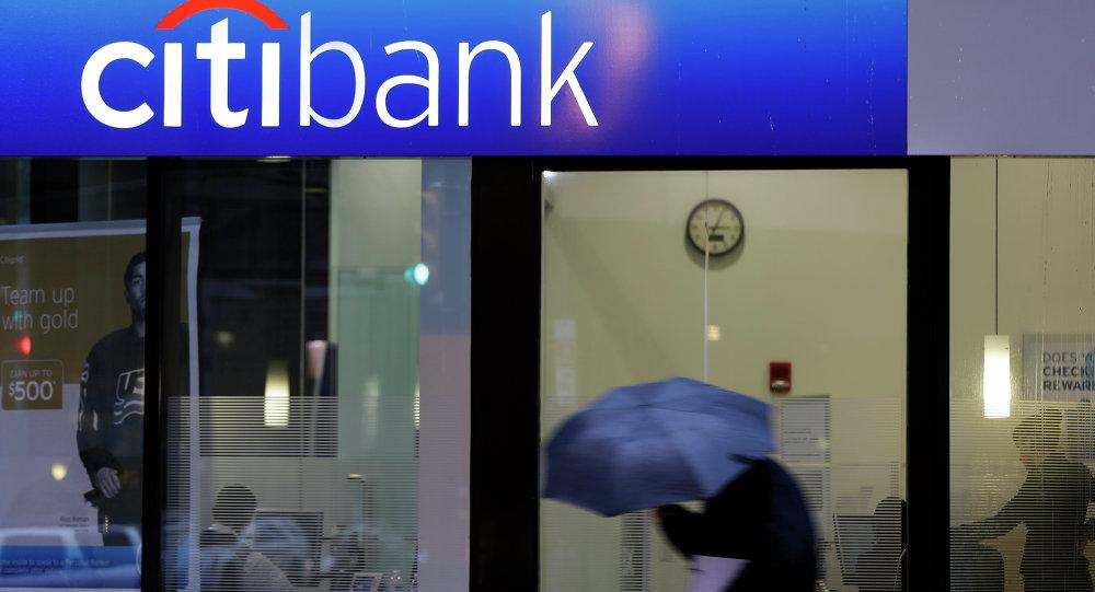 Une succursale de  Citibank