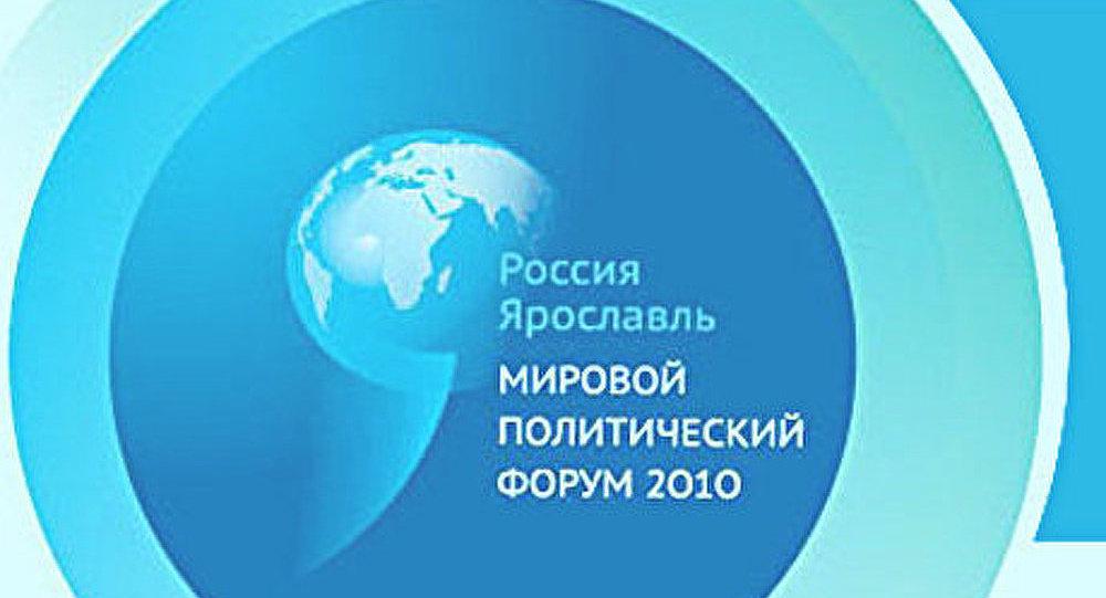 Le forum à Iaroslavl : nouveau rôle de la Russie dans le Monde contemporain