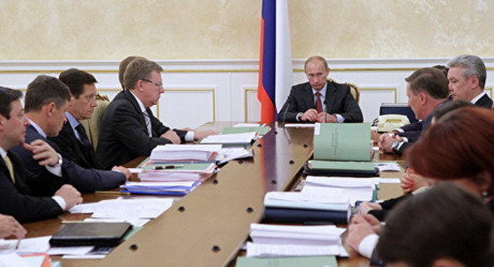 La Russie : la société informationnelle