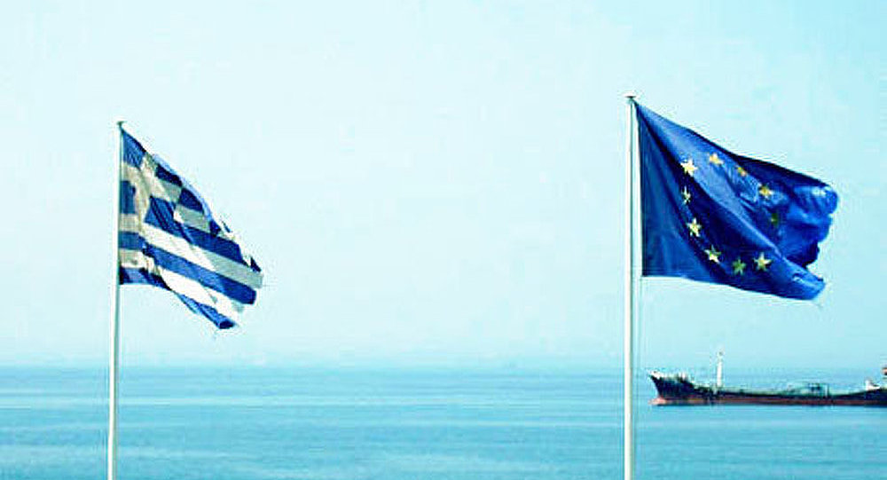 La Grèce en faillite ?