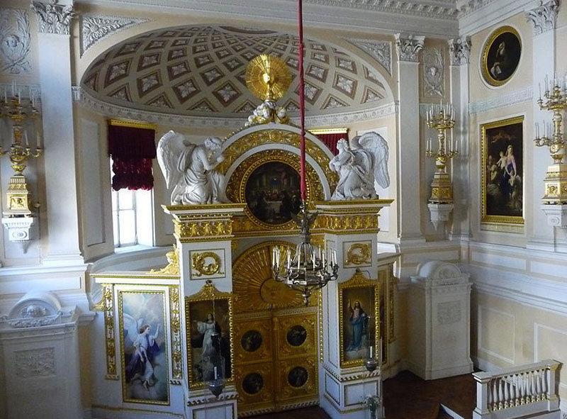La chapelle du palais.