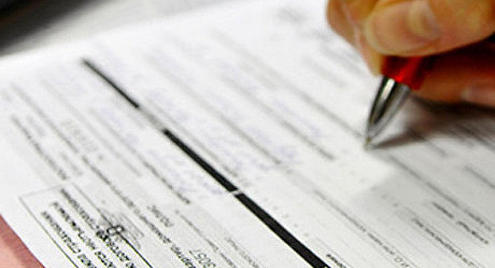 L' entrée en vigueur de la Loi fédérale sur l'assurance obligatoire de la responsabilité civile du propriétaire d'un site dangereux