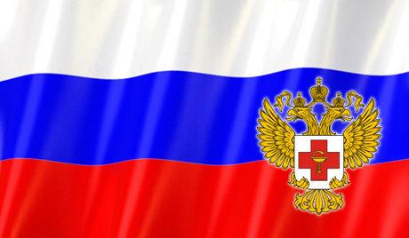 Syrie: visite officielle d'une délégation du Parlement russe