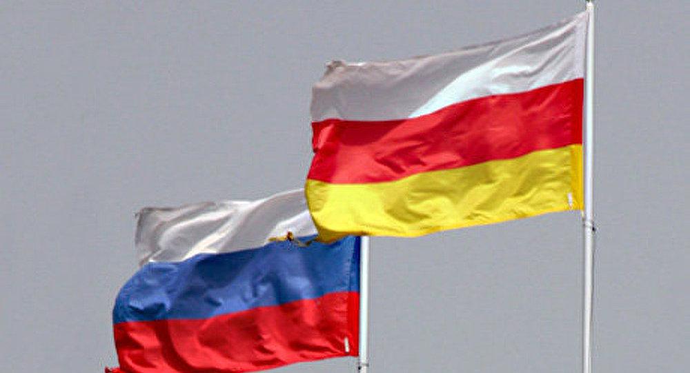 L'Ossétie du Sud a fermé partiellement la frontière avec la Russie