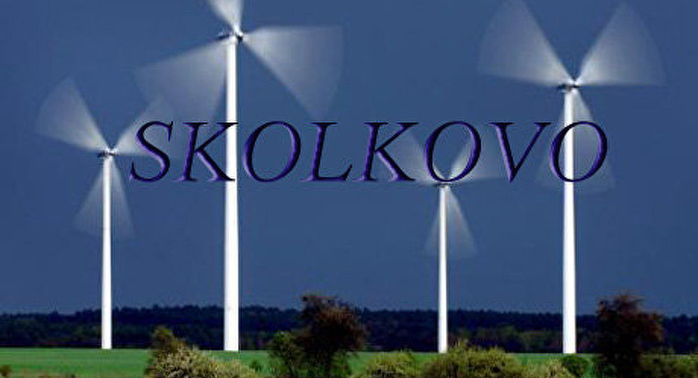L'énergie pour l'Europe grâce aux projets russes