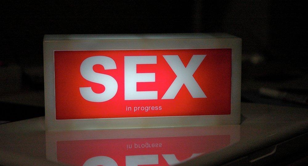 Une commission d'éthique en Caroline du Nord peut avoir accidentellement légalisé la corruption sexuelle