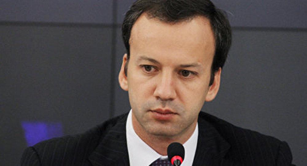 APEC: Moscou annonce les priorités de sa présidence