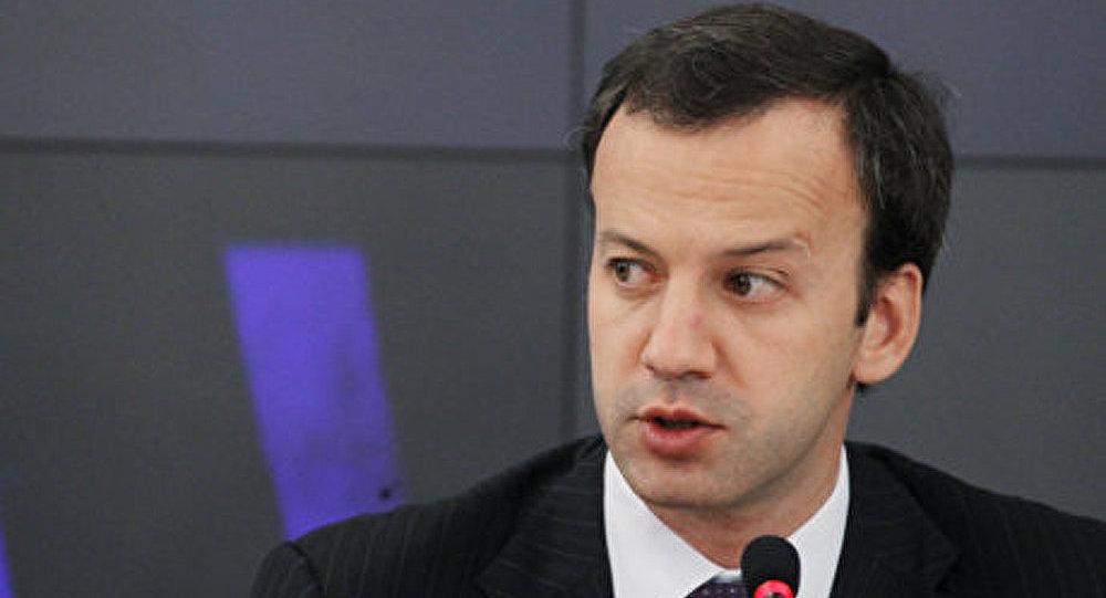 Abkhazie et Ossétie du Sud gardent leur statut
