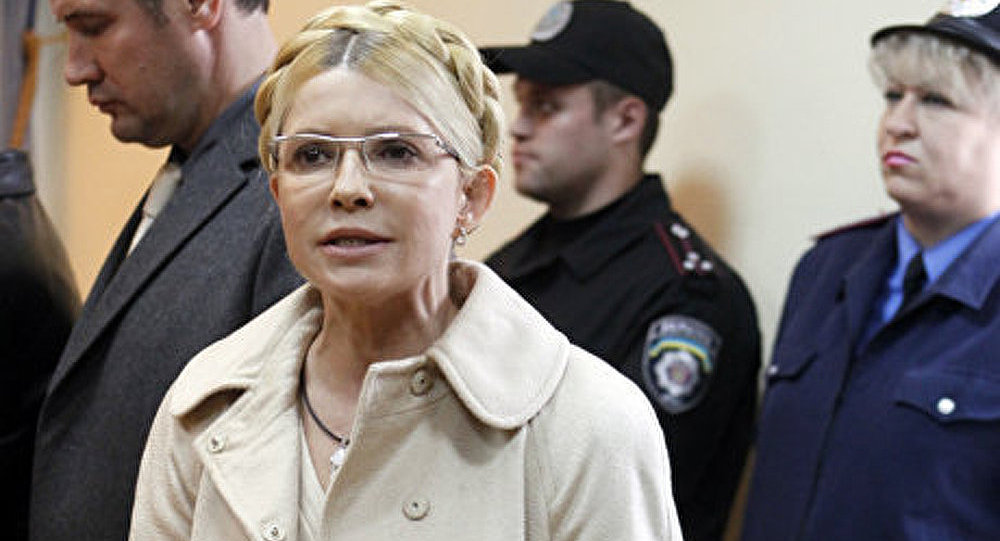 Timochenko accusée de dissimer de 165 M de dollars