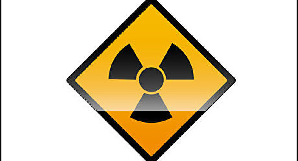 Europe: faible concentration de l'iode radioactif (AIEA)