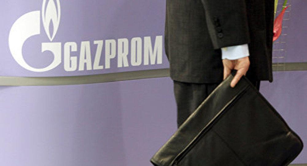 Gazprom Energy : meilleur fournisseur d'énergie de 2011