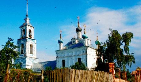 La longue histoire de Pereslavl-Zalesski
