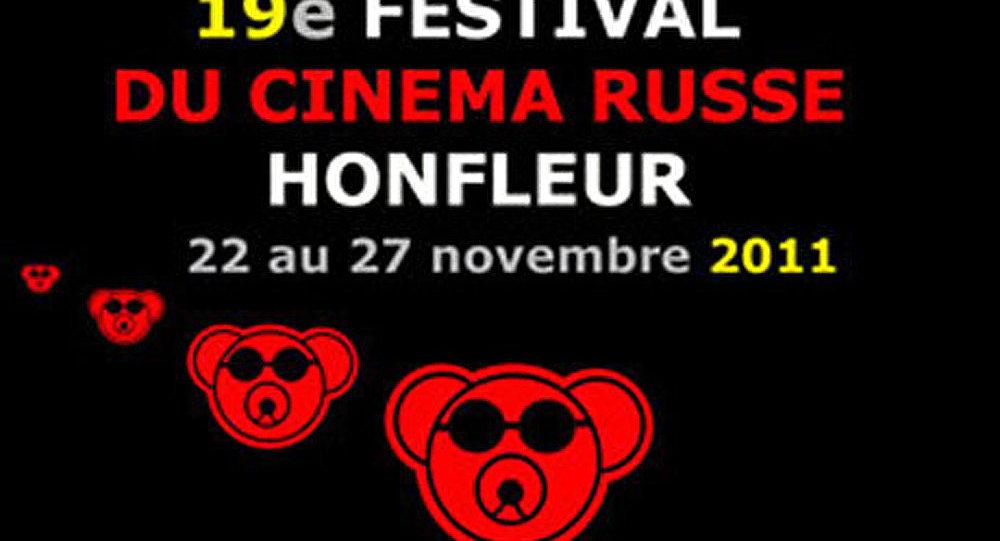 Festival du film russe à Honfleur