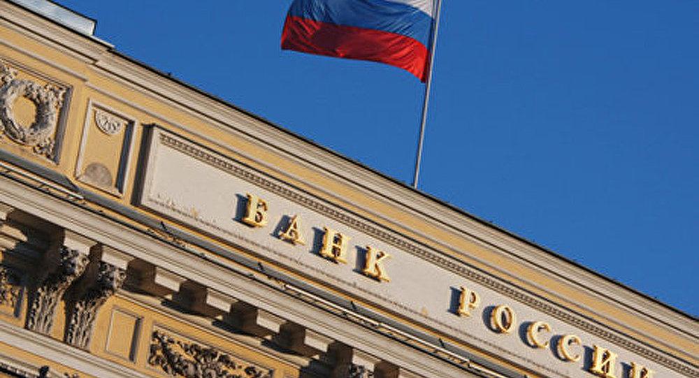 Une baisse des réserves internationales de Russie