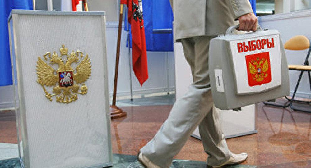 CEC a enregistré cinq candidats à la présidentielle russe