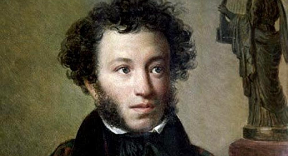 Journée de mémoire du grand poète russe Alexandre Pouchkine