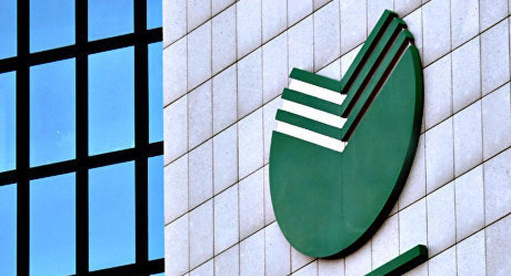 Russie: Sberbank, troisième banque européen en termes de capitalisation