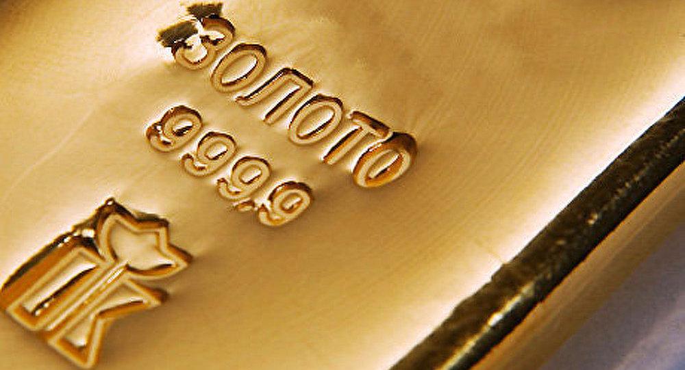 Biélorussie: un lingot d'or découvert dans une boîte d'aumône