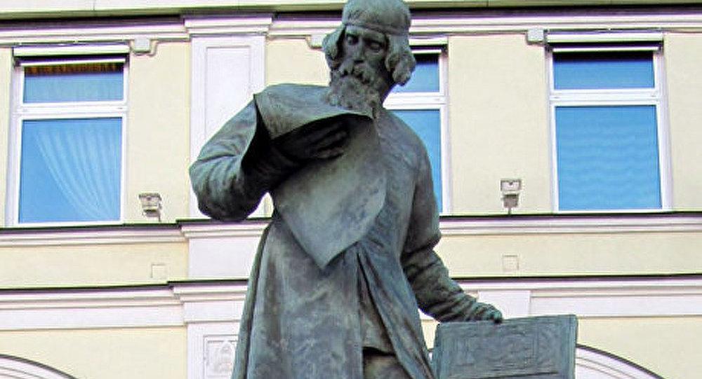 Ivan Fedorov, premier imprimeur russe